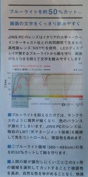 DSC02400.jpg