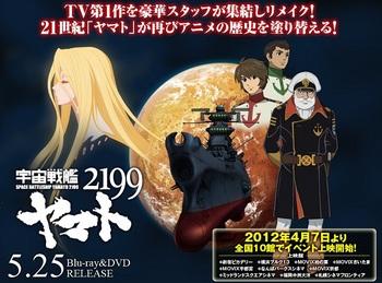 yamato2199_000-acf25.jpg